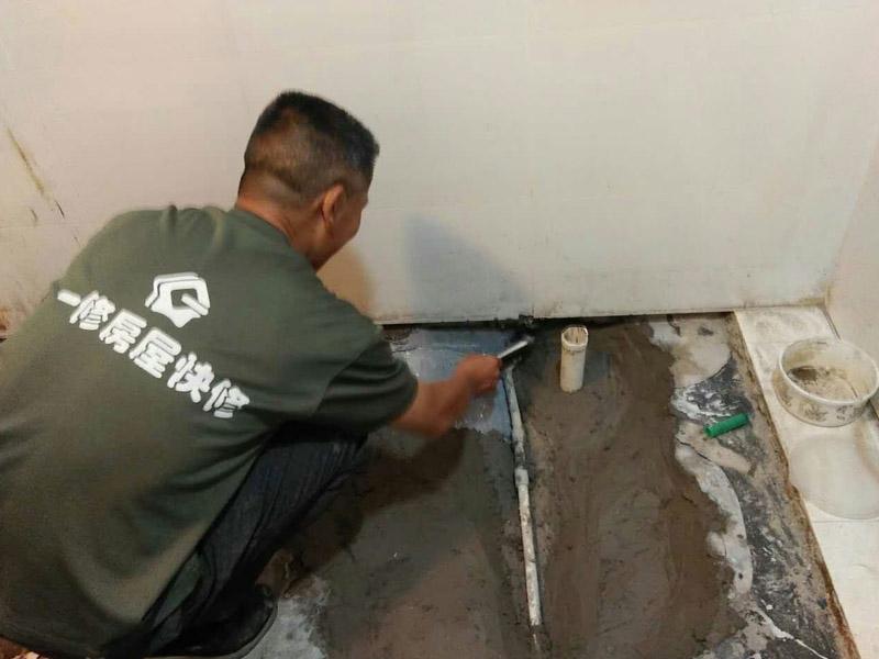 室内防水做法