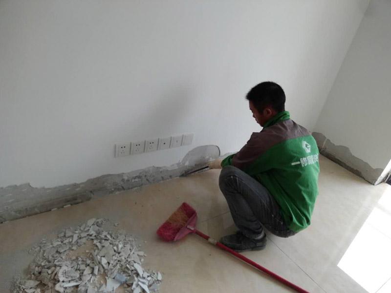 墙面拆除维修