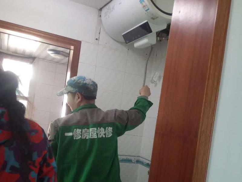 热水器管道修理