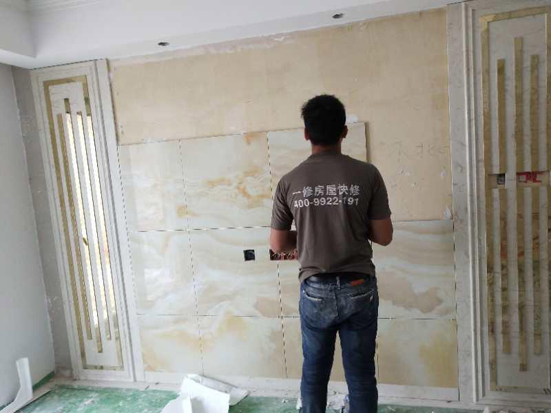 背景墙瓷砖铺贴
