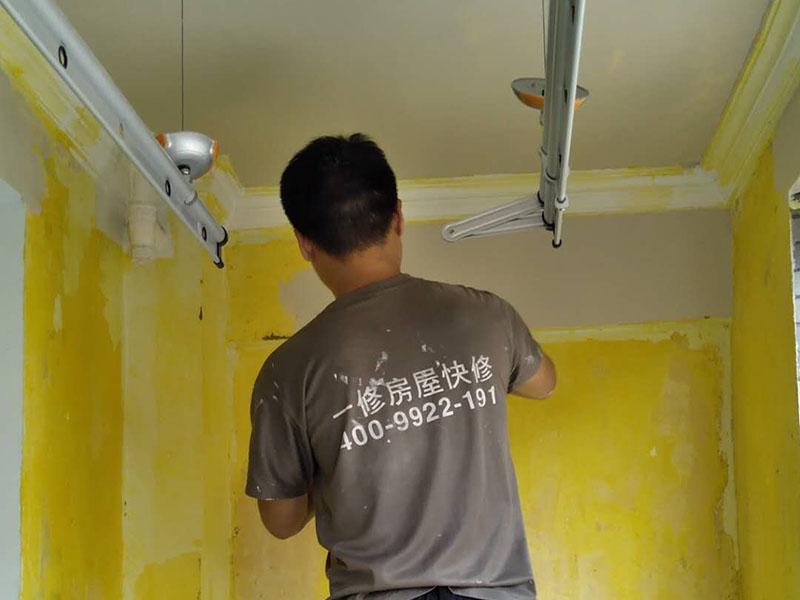 宁乡市利邦刷新刷墙公司_利邦刷新刷墙师傅_宁乡市利邦刷新刷墙价格