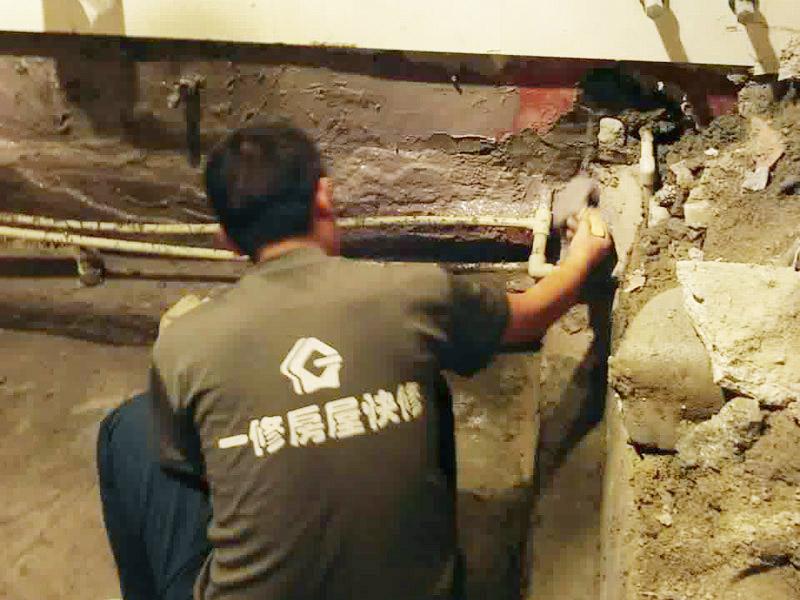 水管安装步骤