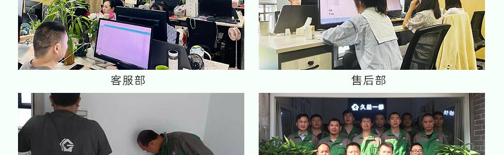 一修房屋快修官网,橱柜维修/安装/翻新,益修快装,久益一修,橱柜维修,橱柜安装,橱柜翻新,厨房橱柜维修,北京橱柜维修,深圳橱柜维修,整体橱柜维修,橱柜维修电话,南京橱柜维修,橱柜台面维修;免费预约上门,先服务后付款,售后先行赔付。服务北京、天津、上海、广州、深圳、成都、重庆、杭州、南京、福州、武汉、长沙、西安等城市;